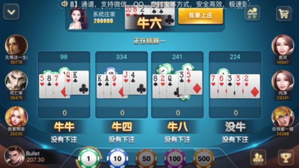 九州娱乐棋牌