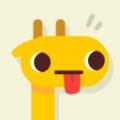獨輪車長頸鹿