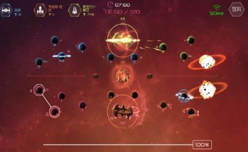 Solarmax3游戲
