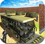 陸軍巴士模擬器手游