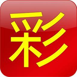 亿恒彩票app