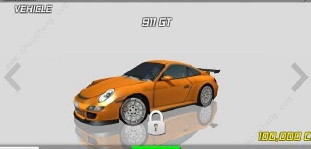 保时捷911模拟器