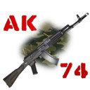 AK74模拟器