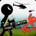 火柴人部队遗产战斗