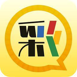 中國福利彩票app