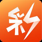 2013023彩票预测软件