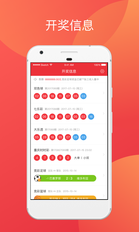 白菜cp论坛app