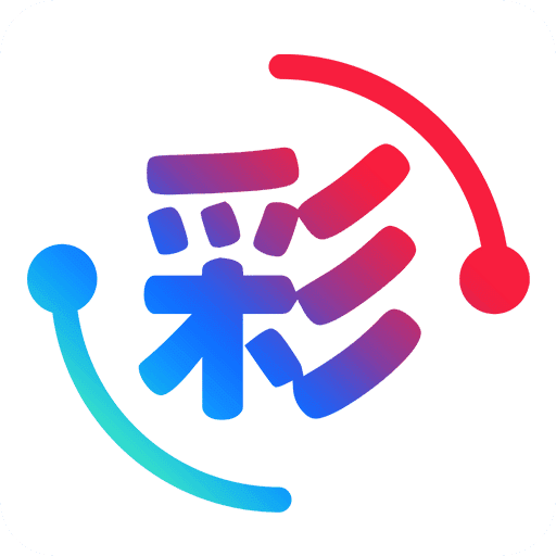 亚盘足彩app