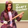 我的可怕老师