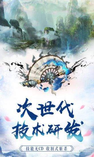 九州行之劍在江湖