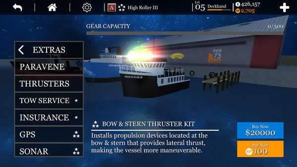 船長捕魚模擬器
