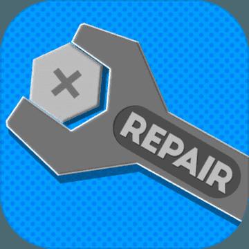 修理模拟器