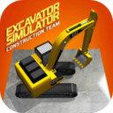 挖掘机施工队模拟