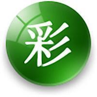 绿色服务彩票