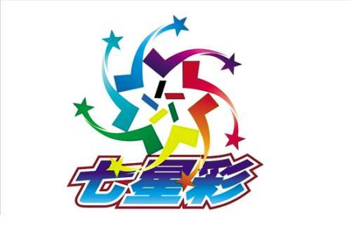 七星彩app