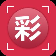 六宝合典app