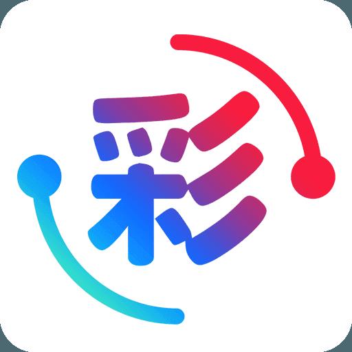 云彩2娛樂平臺