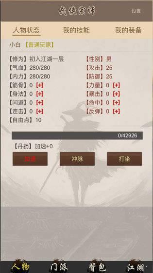 全民修武官網版