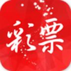 新盈彩app手機版