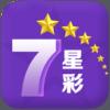 七星彩排列五奖表软件