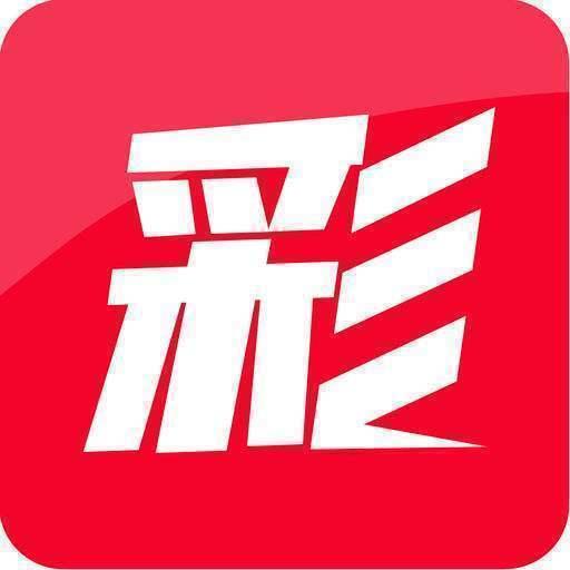 v8彩票官方版