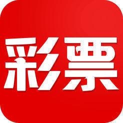民彩网76658手机版