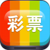香港牛蛙彩票資料官方版
