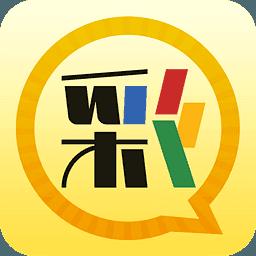 金祥龙版彩票手机app