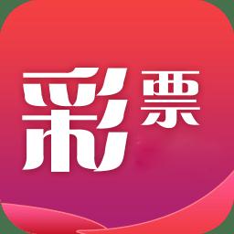 博友彩app官方版