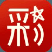 尊彩app官网版