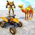 駱駝機器人轉變