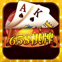 658娛樂棋牌