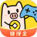 金豬游戲盒子紅包版
