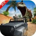 恐龍射擊模擬器