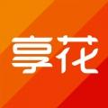 享折花app