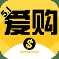 51愛購app