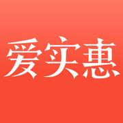 爱实惠app