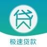 陶瓷易贷app