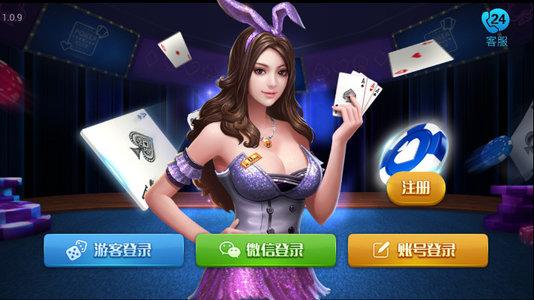 9乐棋牌游戏