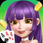 紫云棋牌游戏