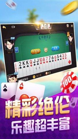 宇狐游戏棋牌