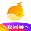 鲸品会app
