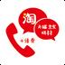 艾小白app