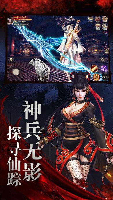 暗黑修仙:深渊之怒