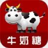 牛奶糖app