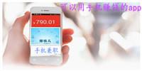手機兼職賺錢的app推薦