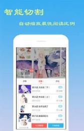 灭世漫画社app