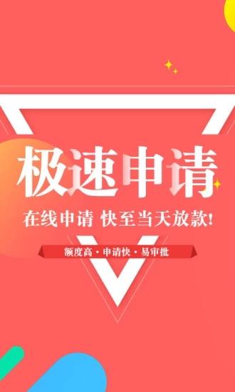随心分期记账王app