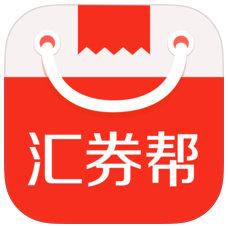 匯券幫app