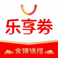樂享券app